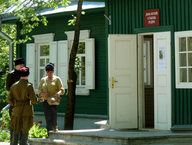 9 мая Минск Домик 1 съезда РСДРП Выставка военного обмундирования Бабицкого