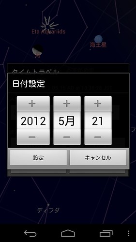 5月21日にあわせます。