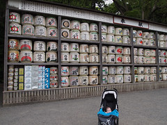Alan found a lot of sake