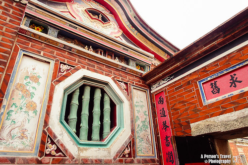 2012_May_Kinmen_Day2_50