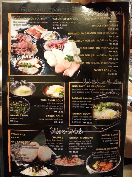 gyu-kaku Japanese BBQ restaurant (36)