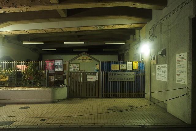 渋谷の裏路地
