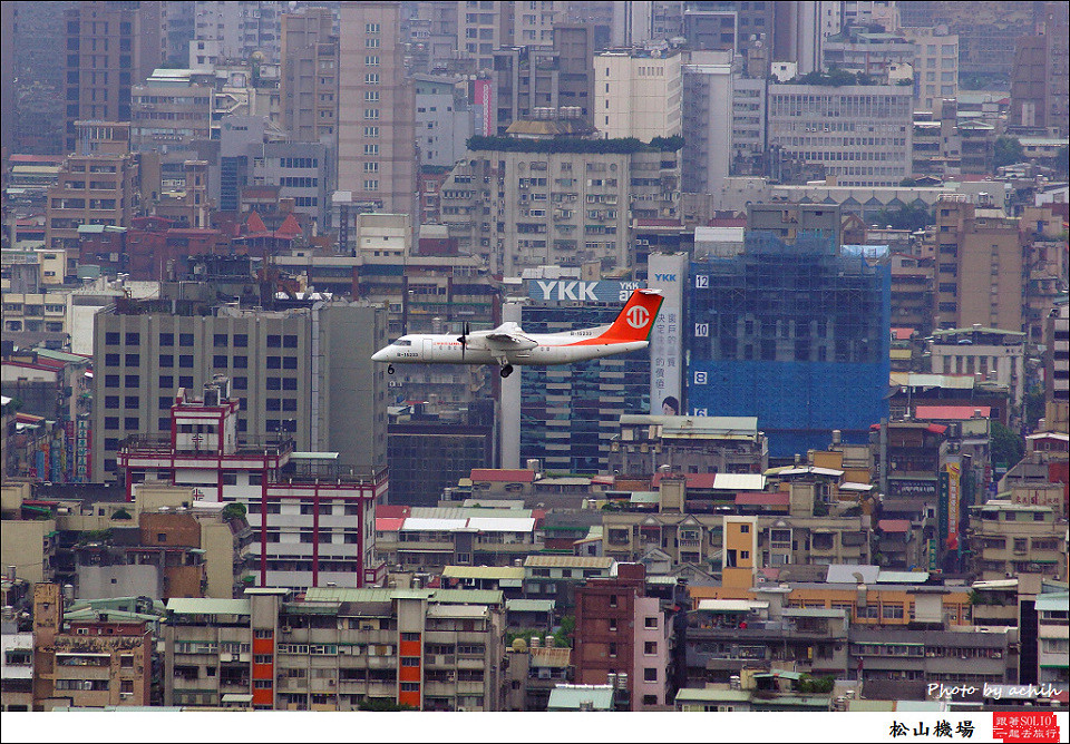 UNI Air / B-15233 / Taipei Songshan Airport