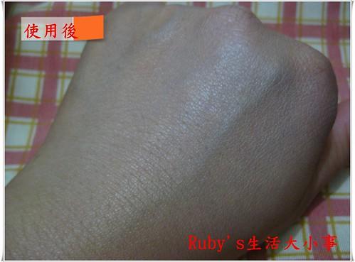 品木宣言元氣十足山竹果BB霜 (3)