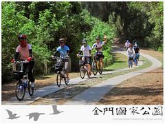 烈嶼單車活動(宣傳)