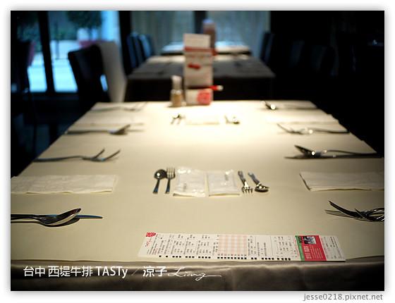 台中 西堤牛排 TASTy 8