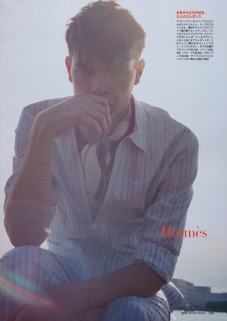 Jason Wilder0135(Pen309_2012_03_15)