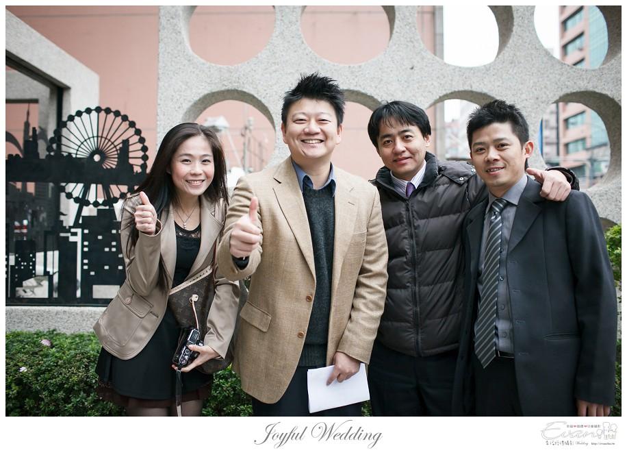 婚禮攝影 小朱爸 明勳&向榮 婚禮紀錄 中和晶宴_0057