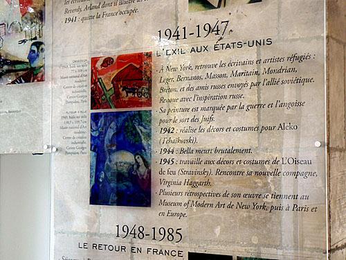 panneau chagall.jpg