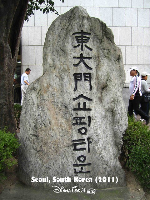 Dongdaemun 02
