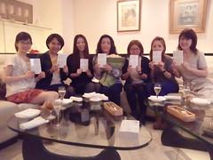 有名人になること、出版記念集まり女子会中