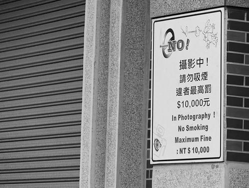 Asia20100506_0381