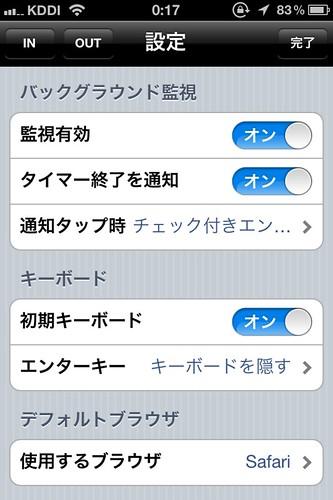 SearchHub-0
