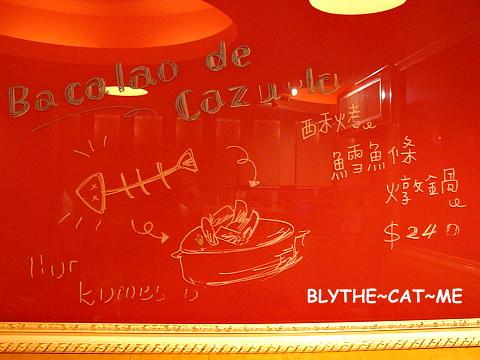 西班牙小餐館 (10)