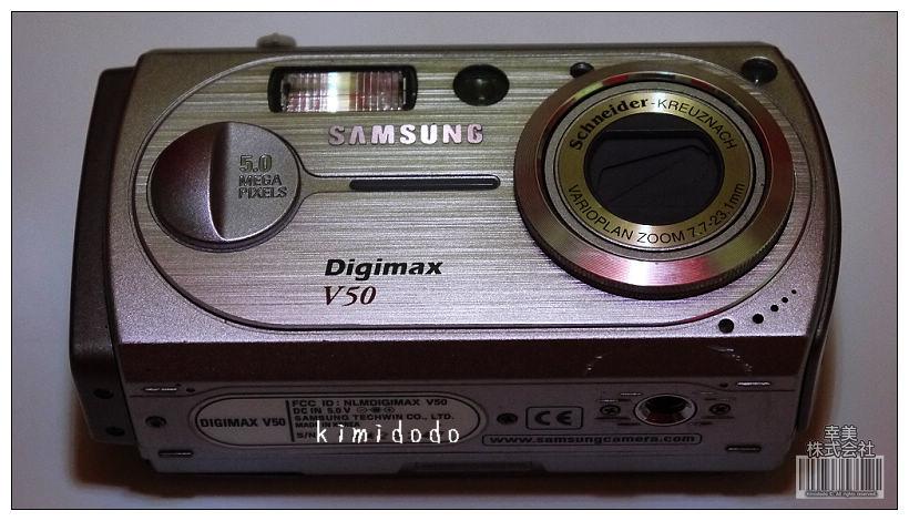 samsung v50 (1)