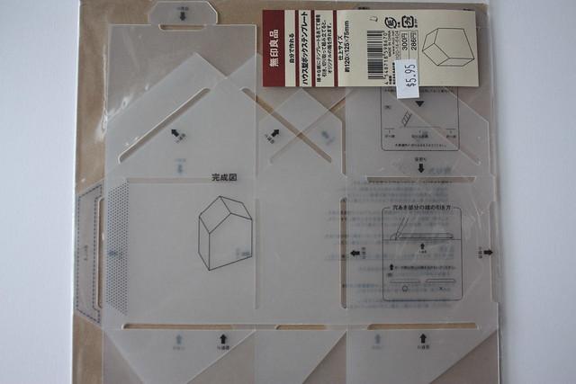 Muji paper house template