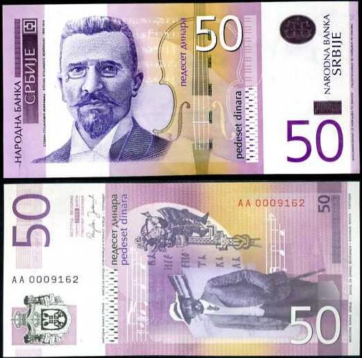 50 Dinárov Srbsko 2005, Pick 40