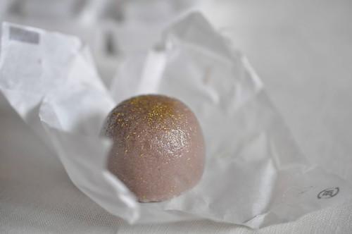いけばなの根源池坊 550年記念特別展限定謹製和菓子 月柳黄金