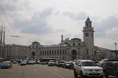 Gare Kievskyi