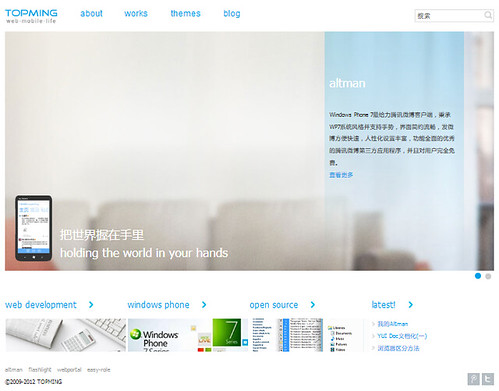 [WordPress]主题:企业设计风(Tiny) 和 科技资讯风(Wpboxedtech)