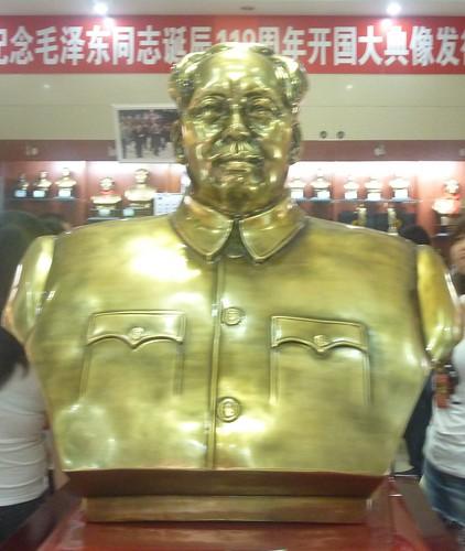 C-Hunan-Shaoshan (28)