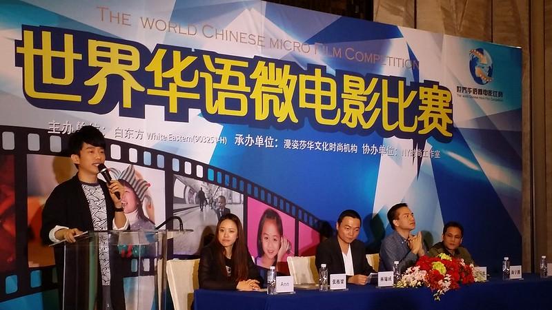 通过『世界华语微电影比赛』挽救每天被堕掉的120,000个无辜小生命! 13978432711_f32447dff9_c