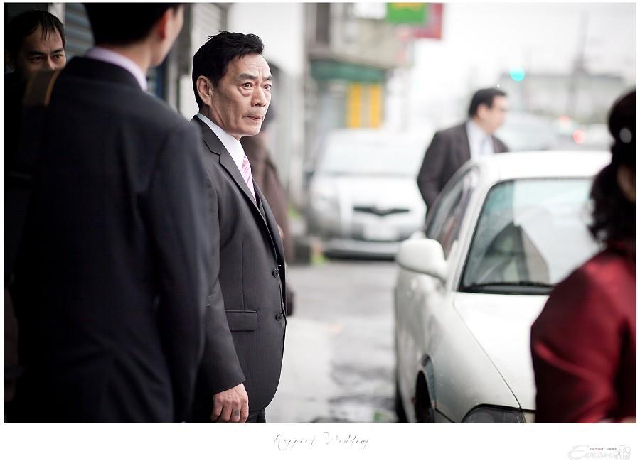 小朱爸 婚禮攝影 金龍&宛倫 00044