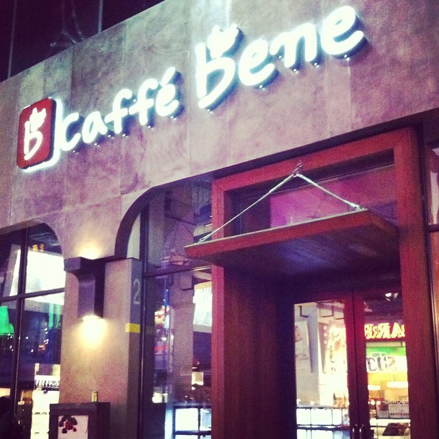 caffe bene nyc (times square) 6