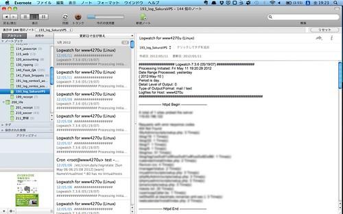 スクリーンショット(2012-05-11 19.23.54)