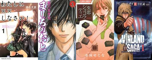 120511(1) – 『2012年第36回講談社漫画賞』獲獎名單正式出爐!