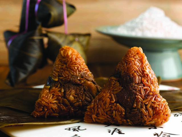 Amoy Style Dumpling