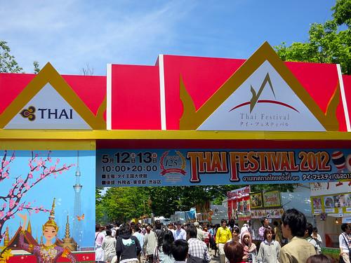 Thai-Festival-2012-02-IMG_2638