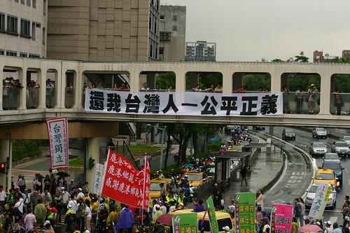 519台湾倒马游行