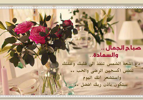 صباحك أحلى بذكر الله 7240195010_72bae54aa9_z
