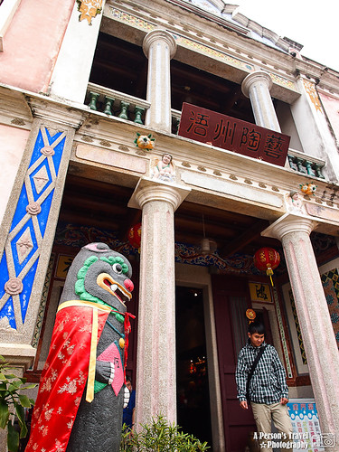 2012_May_Kinmen_Day1_4