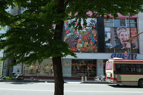 長野の街を歩く