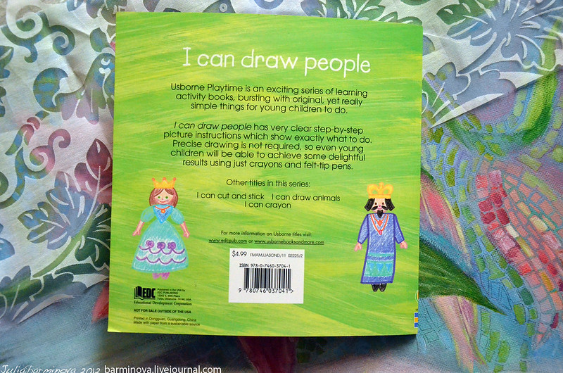 I can draw people -19