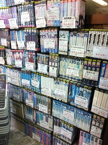VHS heaven - Ohyama