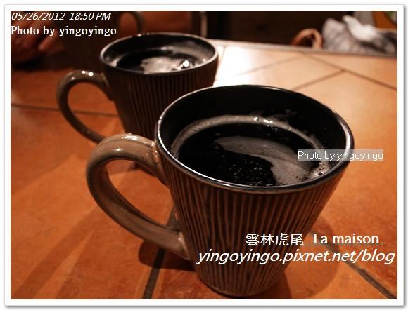 雲林虎尾_la maison20120526_R0069584