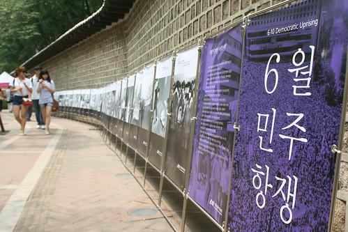 20120610 6월항쟁 25주년 국민행사