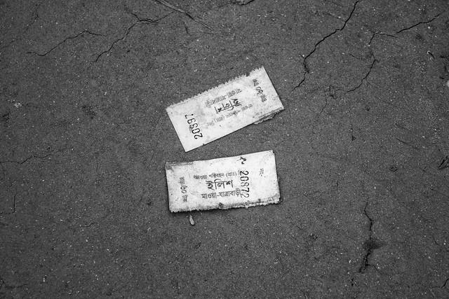 Banks of Padma: 13