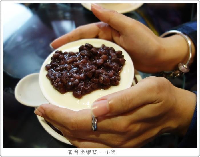 【澳門】義順鮮奶/雙皮燉奶/甜品 @魚樂分享誌