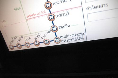 MRTの切符購入インターフェイスは多分Windows