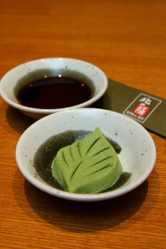 Wasabi.Shaped.Leaf
