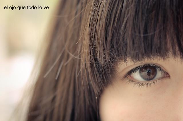 201/366: el ojo que todo lo ve