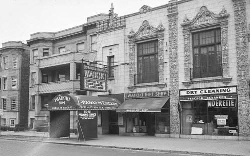 Это не квартира Диллинджера. Так выглядели улицы Кларедон и Уилсон в 1956 /chuckmancollectionvolume11.blogspot.com