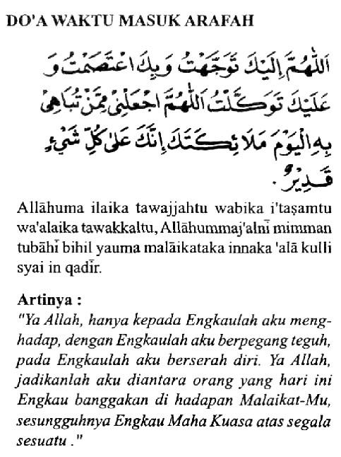 doa masuk arafah