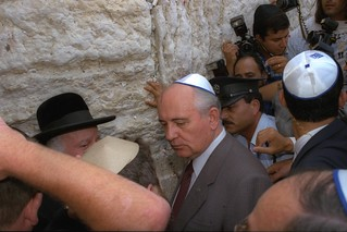 Gorbachev at the Western Wall