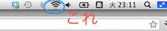 スクリーンショット 2012-05-08 23.11.39