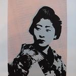 MISS HONG-KONG 4